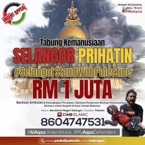 General Poster #PeduliPalestin Selangor copy